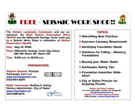 Seismic_Work_Shop_Flier